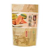 綠源寶~楊桃乾130公克/包