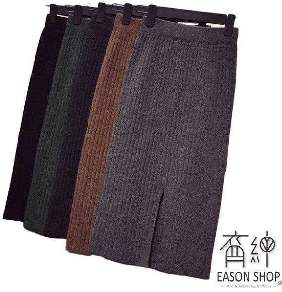 EASON SHOP(GU8673)純色毛呢坑條紋鬆緊腰收腰下襬開衩針織長裙女高腰顯瘦包臀裙彈力貼身過膝裙黑色