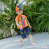 兒童水母衣浮力泳衣嬰兒女童女孩游泳衣寶寶幼兒男童連體漂浮泳衣泳裝 nm2977 【VIKI菈菈】