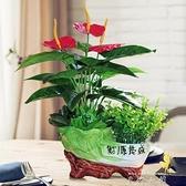 仿真綠植物盆栽塑料仿真花假花擺設家居客廳電視柜茶幾裝飾品擺件 米娜小鋪
