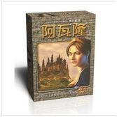 新版抵抗組織阿瓦隆桌遊卡牌繁體中文版聚會桌面游戲益智棋牌 店家有好貨