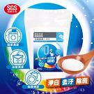 活氧酵素去漬霸-800G / U159 / HIKARI 日光生活