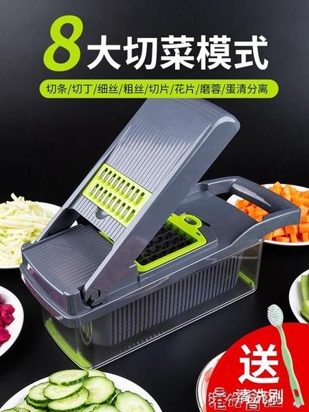 多功能切菜神器土豆切花器切片刨絲器家用廚房蘿蔔擦絲器切丁器 交換禮物