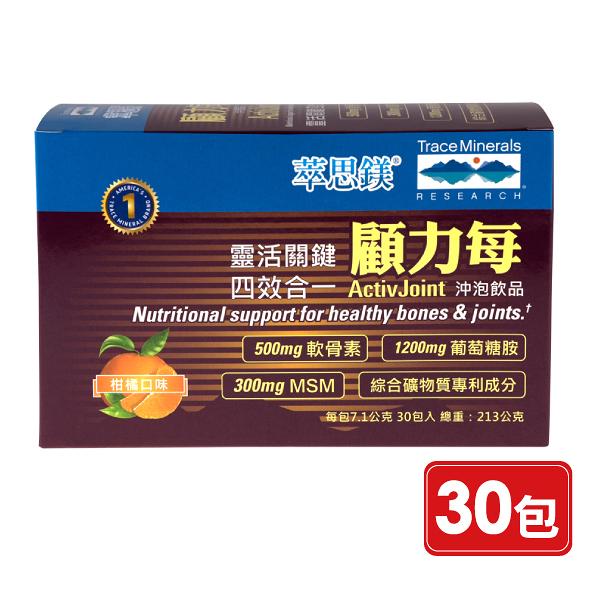 Trace Minerals 萃思鎂 顧力每 30包 (美國原裝進口) 專品藥局【2013518】