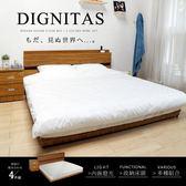 雙人加大床組 DIGNITAS狄尼塔斯新柚木色6尺雙人加大房間組/4件式/床頭+底+墊+床櫃/H&D 東稻家居