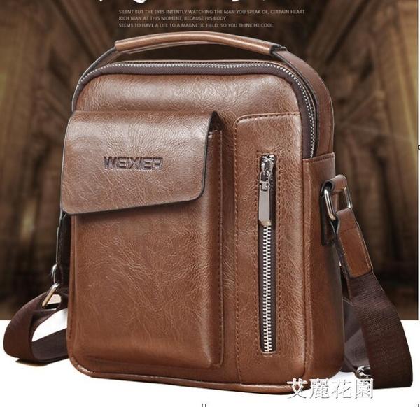 韓版男士單肩斜背包豎款小手提包復古男包包商務皮包休閒潮流背包『艾麗花園』