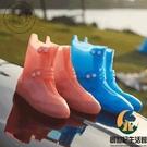 雨鞋套防水加厚耐磨男女兒童鞋套雨天防滑防雨雪鞋套【創世紀生活館】