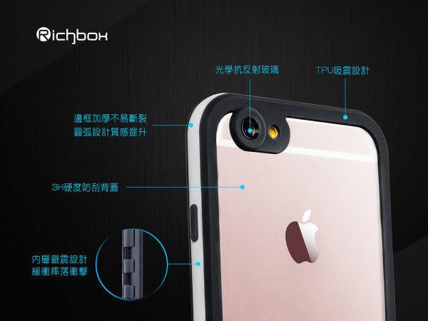 Richbox iPhone 6 Plus/6s Plus極致防水二代 炫彩系列5.5吋 防水防摔手機殼 防水殼超薄保護殼防水袋
