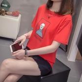 短袖T恤~中大尺碼女裝T恤上衣~韓版寬松加肥加大碼女裝200斤胖mmt恤女短袖3F105A衣時尚
