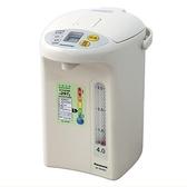 【Panasonic 國際牌】 4公升真空斷熱電熱水瓶 NC-BG4001  國際牌 電熱水瓶 熱水瓶