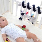 萌象兔嬰兒床繞音樂玩具繞床掛件安撫床鈴床掛車掛寶寶搖鈴 WD一米陽光