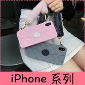 【萌萌噠】iPhone X XR Xs Max 6s 7 8 SE2 秋冬毛絨手提款 小香風手提包保護殼 全包矽膠軟殼 手機殼