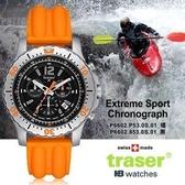 Traser P6602 Extreme Sport Chronograph極限運動三環計時器軍錶#100202#100183#【AH03077】