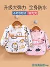 兒童罩衣 罩衣兒童寶寶吃飯防水防臟反穿衣嬰兒圍兜飯兜秋冬圍裙吃飯衣長袖 快速出貨