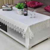 茶幾桌布布藝客廳蕾絲桌布長方形桌旗白色現代簡約餐桌桌布正方形【快速出貨八折一天】