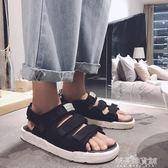夏季涼鞋男士涼拖鞋韓版潮流個性情侶學生運動沙灘鞋 解憂雜貨鋪