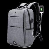 後背包 商務背包男士雙肩包大容量旅行包休閒書包簡約時尚電腦包【快速出貨八折搶購】