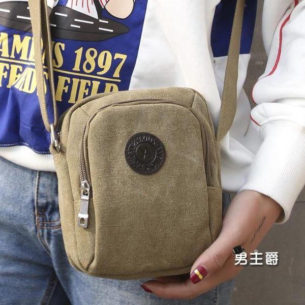 (交換禮物)斜背包側背包新品正韓小包包男士休閒包小挎包男包單肩包帆布包潮女