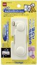 日本Nitto無痕安全鎖-白