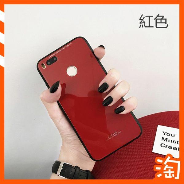 時尚玻璃殼小米A1/6 Mix 2s 紅米Note 5 4x 4手機殼紅米5 Plus全包邊保護殼套Note5純色玻璃殼
