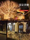房間裝飾銅絲滿天星小燈LED圣誕彩燈閃燈網紅星星螢火蟲銅線燈串