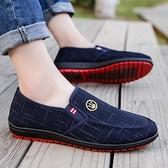 豆豆鞋春季男鞋豆豆鞋布鞋韓版休閒鞋懶人鞋韓版潮透氣鞋子快速出貨