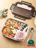 不銹鋼保溫飯盒學生兒童便攜分格便當餐盒套裝【福喜行】
