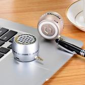 手機擴音器直插式迷你小型音響通用外放大喇叭隨身音箱外接揚聲器