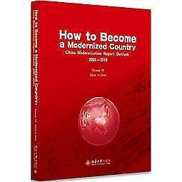 簡體書-十日到貨 R3Y【如何成為一個現代化國家How to Become a Modernized Country--Chi...