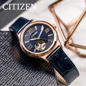 【公司貨2年保固】CITIZEN 星辰 機械錶 34mm 藍寶石水晶鏡面 女錶 PC1003-15L
