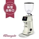 金時代書香咖啡 Fiorenzato F83E 營業用磨豆機 220V 珍珠白 新款 HG0940PW-1  (歡迎加入Line@ID:@kto2932e詢問)