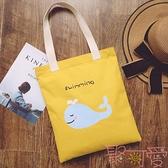 韓版帆布包女單肩包手提包原宿學生書包購物包袋【聚可愛】