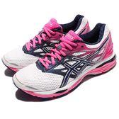 【五折特賣】 Asics 慢跑鞋 Gel-Cumulus 18 白 粉紅 避震透氣 運動鞋 女鞋【PUMP306】 T6C8N0149