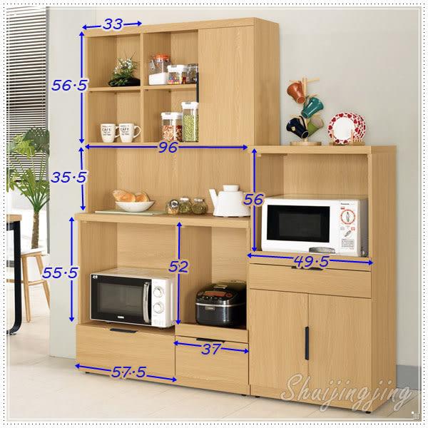 【水晶晶家具/傢俱首選】達拉斯3.3尺栓木收納櫃下座 JM8400-2