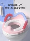 兒童馬桶坐便圈大號女寶寶坐便器座廁所尿桶圈墊男便盆尿盆 雙12購物節 YYP