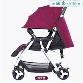 嬰兒推車 夏季輕便攜可坐可躺寶寶傘車