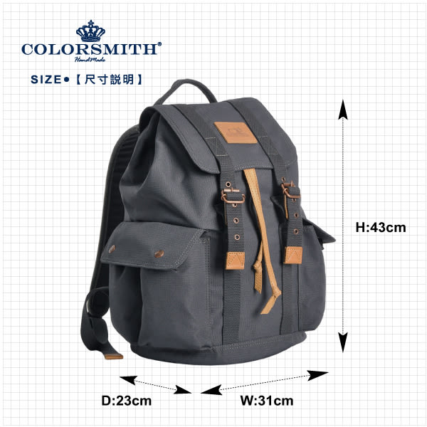 【COLORSMITH】SP8・ 雙側口袋束繩後背包-灰色・SP8-1150-GY