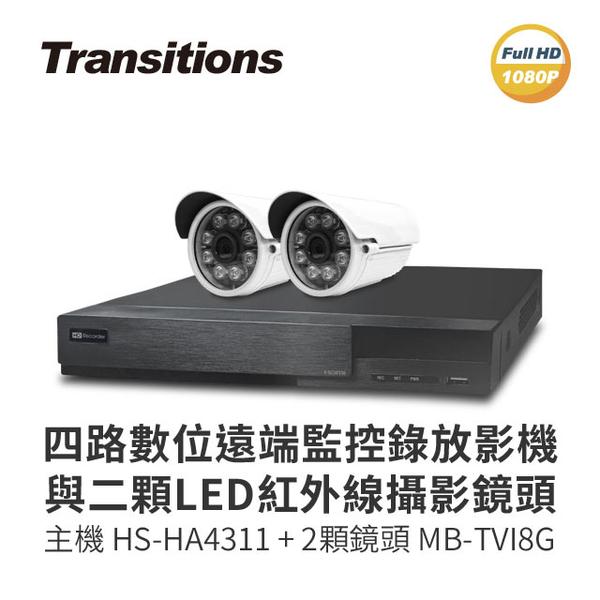 全視線 4路監視監控錄影主機(HS-HA4311)+LED紅外線攝影機(MB-TVI8G) 台灣製造