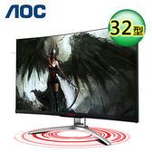 【AOC】AGON 32型VA曲面極速電競螢幕(AG322FCX1) 【贈收納購物袋】