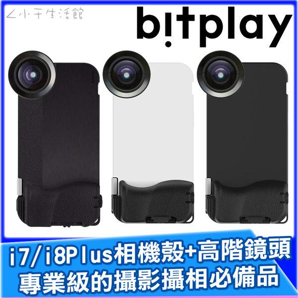 Bitplay Snap ! 7 8 攝影師組合 HD 高階版  iPhone i7 i8 Plus 手機殼 背蓋 保護殼 廣角 望遠