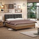 床組 5尺床頭型式床台 亞伯斯 356-2W 愛莎家居