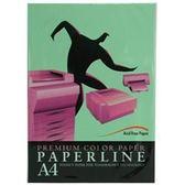 PAPERLINE 190  A4 淺綠 80P 影印紙 (5包/箱)
