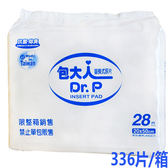 包大人替換式尿片 量販包 (28片 X 12包 /箱)