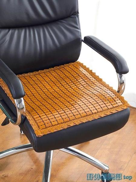 冰墊 涼席坐墊夏季汽車涼墊竹座墊夏天椅子屁墊麻將凳子辦公室久坐椅墊 快速出貨