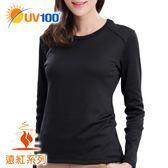 UV100 防曬 抗UV 遠紅-蓄熱保暖圓領上衣-女