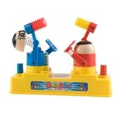 童繪夢兒童紅藍攻守對戰小人雙人打頭抖音玩具親子互動游戲對打機 城市科技