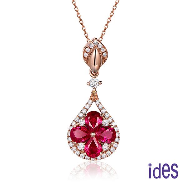 ides愛蒂思 歐美設計彩寶系列紅寶碧璽項鍊/紅色幸運