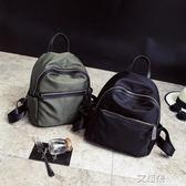 後背包包韓版時尚百搭牛津布尼龍後背包女旅行小背包 艾維朵