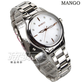 MANGO 優雅時光晶鑽時尚腕錶 女錶 藍寶石水晶 防水手錶 學生錶 白x玫瑰金 MA6720L-81