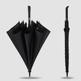日系自動傘直男士長柄雨傘學生帥氣黑科技晴雨兩用傘個性創意潮流WD 晴天時尚館